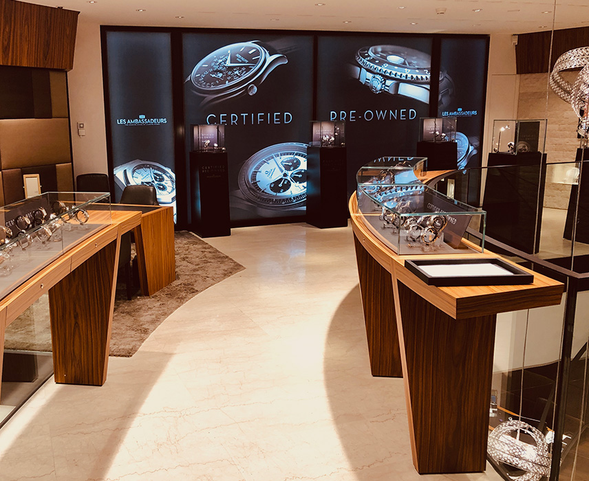 certified pre-owned watches